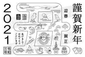 年賀状 素材 2021年 丑年 PIXTA イラスト : タムラゲン ( タムラ・ゲン )