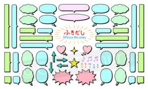 イラストレーター タムラゲンの公式サイトです。 The official website of Gen Tamura illustrator painter artist in Japan 画家 田村元 ウェブサイト ホームページ 香川県