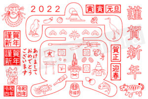年賀状 2022年 寅年 素材 ストックイラスト PIXTA イラスト : タムラゲン(田村元)