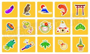 年賀状 素材 ストックイラスト Shutterstock イラスト : タムラゲン(田村元)